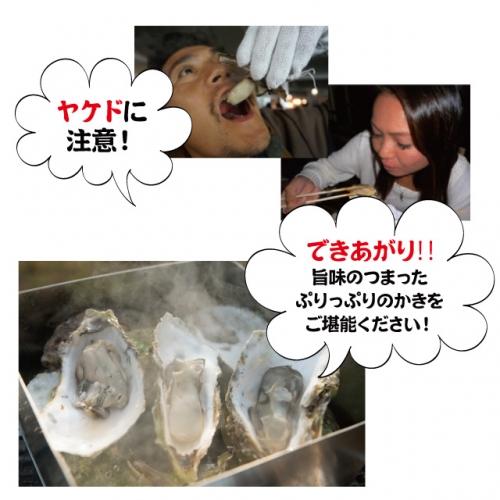 がんがん焼き調理法7