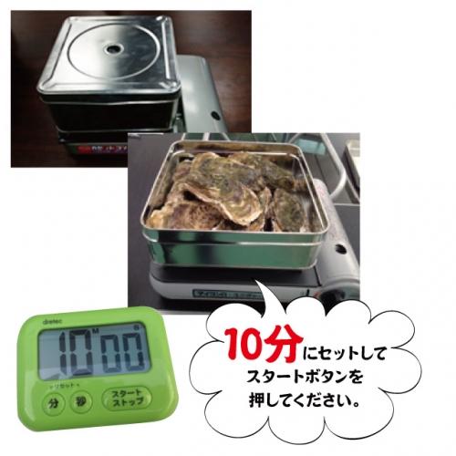 がんがん焼き調理法2