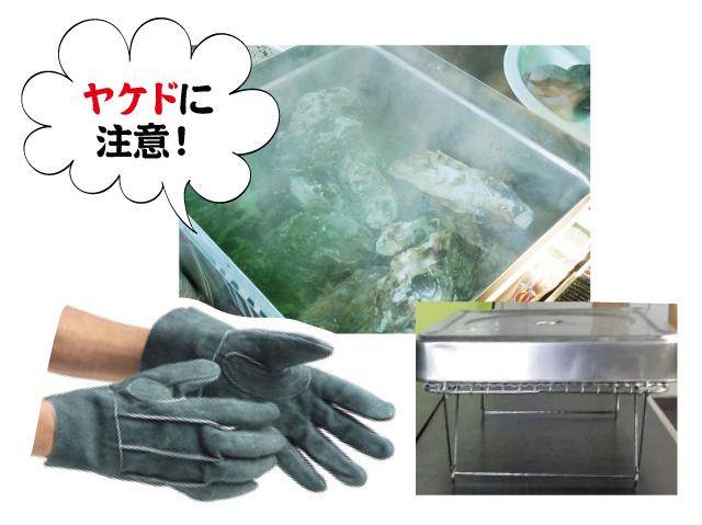 がんがん焼き調理法5