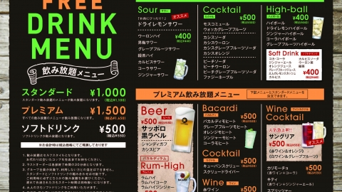 2018_sapporo_drink_oimachi1217